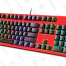 Get This Slick, Red Aukey Mechanical Keyboard for $45